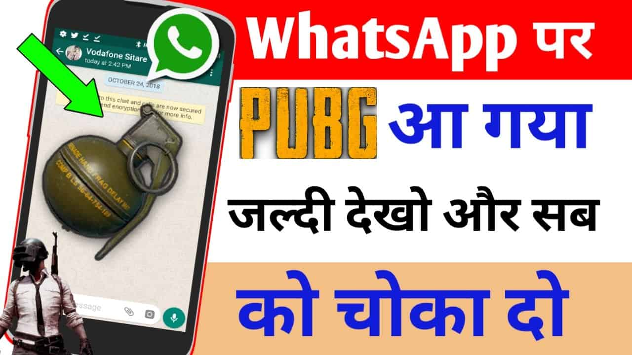 Pubg Whatsapp Stickers