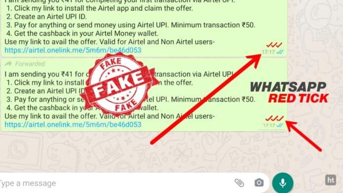 WhatsApp red tick update