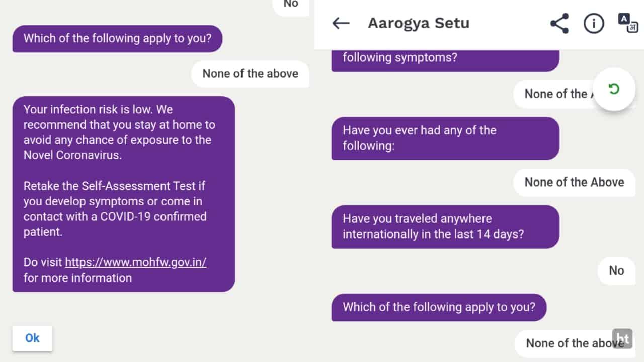 aarogya setu inform chat.jpg