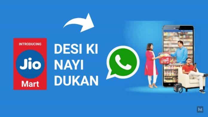 jiomart on whatsapp