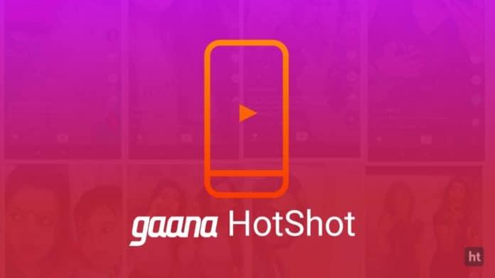 gaana app