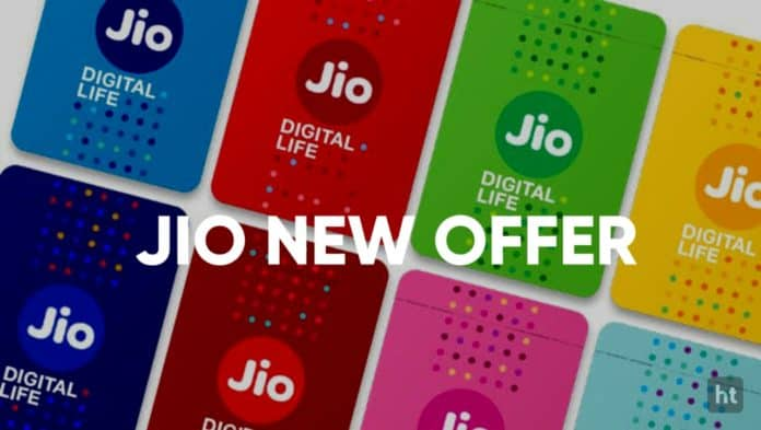 Jio offer free data