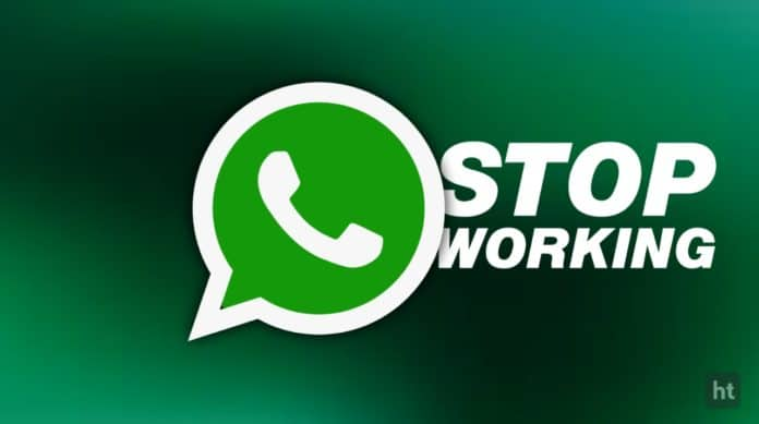 WhatsApp stopped most awaited feature
