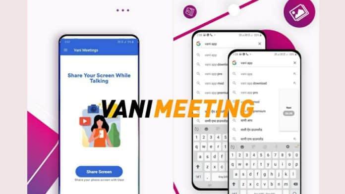 Vani Meetings app