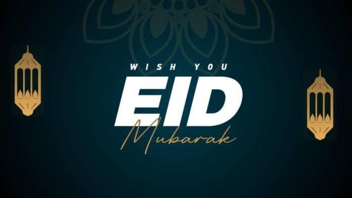 Eid Mubarak 2021 Wishes