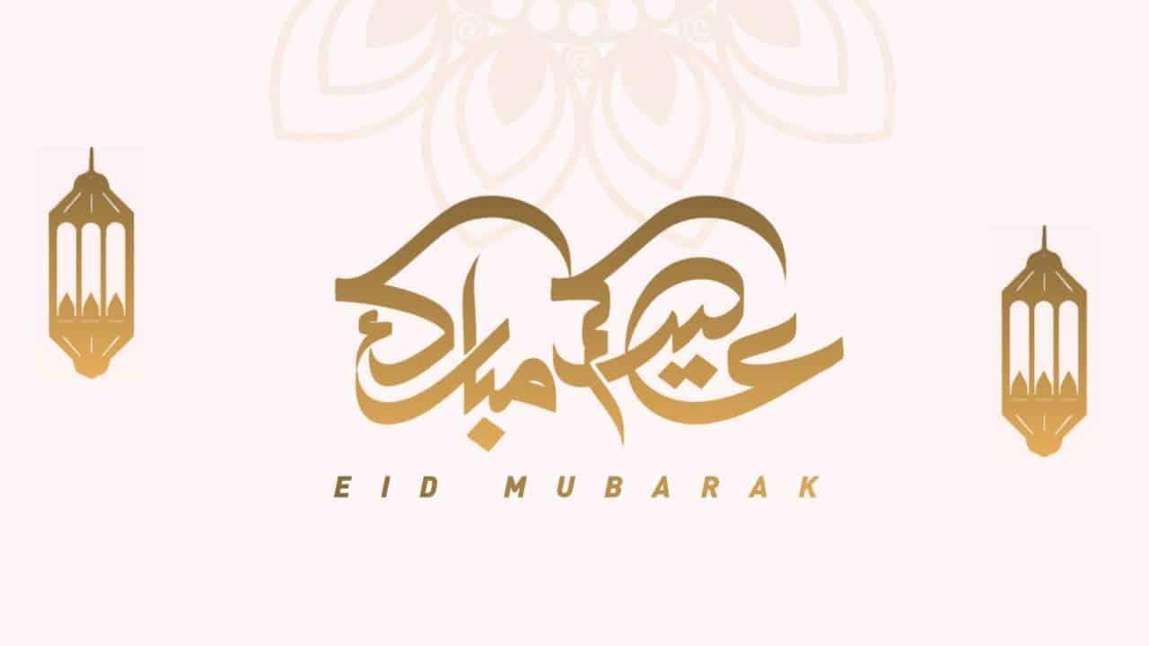 Eid-al-Fitr photos