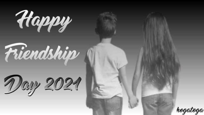 Happy Friendship Day 2021